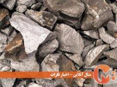 بسته امدادی پاندمی کرونای امریکا برای استخراج عناصر خاکی کمیاب