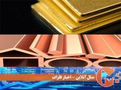 اوجگیری دوباره بازارهای سهام جهانی، فلزات صنعتی و طلا