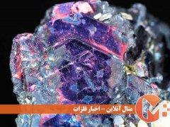 فرآیند تولید مس از سنگهای سولفیدی