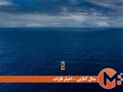 نروژ به دنبال استخراج فلزات از دودکشهای سیاه اعماق دریا