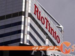 پروژه رزولوشن، یکی از بزرگترین کانسارهای مس در جهان، استارت خورد