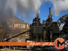 افزودن نمکهای مس به زغال سنگ قابلیت اشتعال آن را بالا میبرد