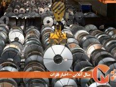 کاهش تولید آلومینیوم در چین و صعود قیمت آن