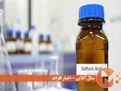 مواد شیمیایی مصرفی در واحدهای لیچینگ مس