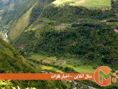 پروژه مس 982 میلیون تنی مس لوریماگوآ در حال زنده شدن