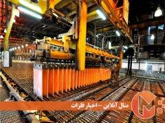 کاهش تولید مس شیلی، سوختی برای افزایش قیمت جهانی مس