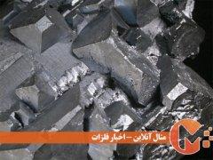 آشنایی با ژئوشیمی، حداقل عیار قابل استخراج و منشاء پیدایش کانسار روی