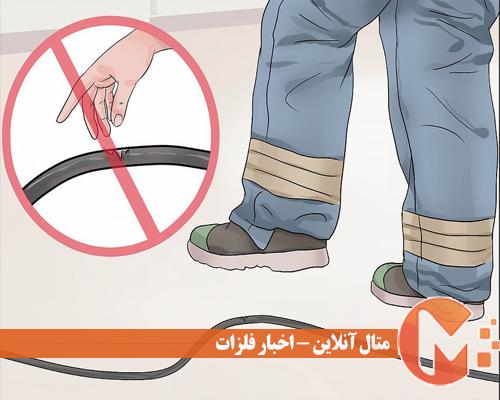 اجتناب از لمس ابزار الکتریکی