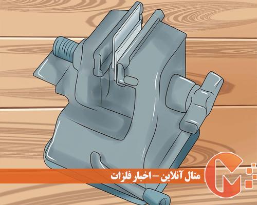 جایگذاری فلزات در گیره