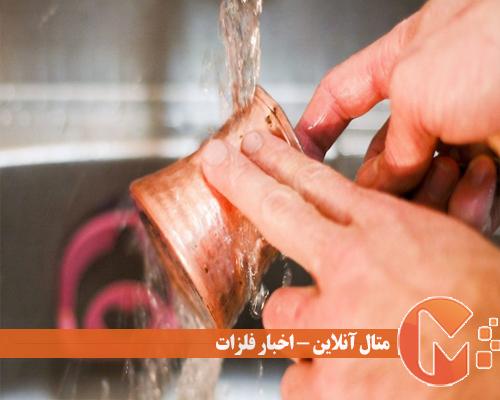 شستن ظرف مسی