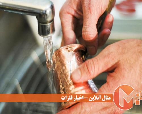 ظرف را بشویید