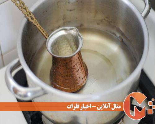 جوشیدن محلول و ظرف مسی