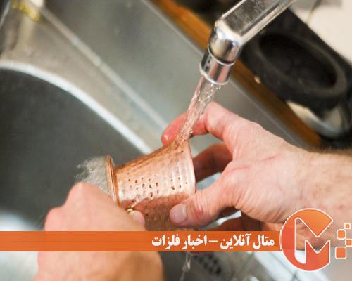 شستن ظرف مسی با آب